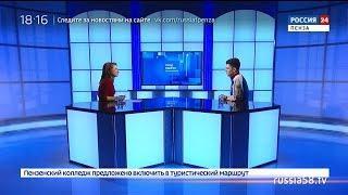 Россия 24. Пенза: чем занят шорт-трекист Денис Айрапетян по утрам