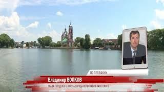Тутаев получит федеральный грант на реконструкцию Волжской набережной