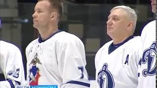 В канун Всероссийского дня хоккея, на лёд вышли представители силовых ведомств