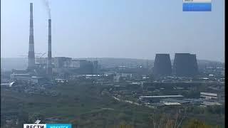 Иркутскую область назвали одним из самых «грязных» регионов страны