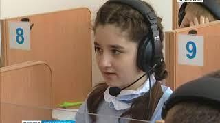 В Красноярске прошли уроки во вновь отстроенной школе №154