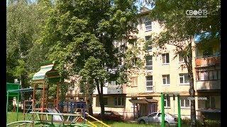 22 жилых дома в Ессентуках остались без горячей воды