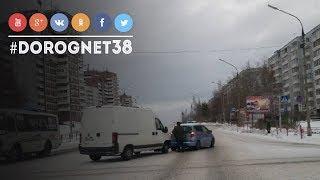 ДТП Мира - Мечтателей [09.11.2018] Усть-Илимск