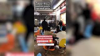 """""""АУЕ"""" опять устроили погром в торговом центре"""