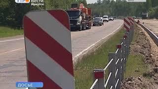 Ремонт начался на девяти участках федеральных трасс «Сибирь» и «Вилюй»