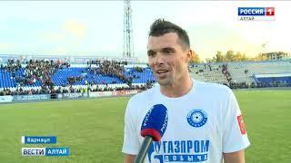 Более 6 000 болельщиков пришли поддержать барнаульское «Динамо» в матче Кубка России