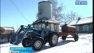 Жители Балаганска больше 10 лет пьют опасную воду