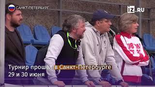 россия болельщики чемпионы