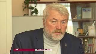 Кривошеинских чиновников подозревают в сговоре с предпринимателем