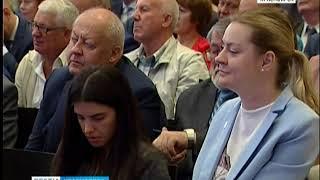 Александр Усс встретился с представителями разных отраслей края