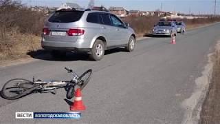 Подростка-велосипедиста сбили в Вологде