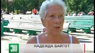 Челябинские пенсионеры разучивают зумбу, которую придумал хореограф Шакиры