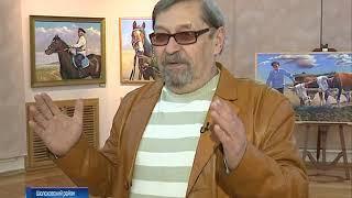 «Казаки в мире художника». Выставка Александра Щебуняева в музее-заповеднике М.А Шолохова