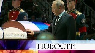 Тысячи людей идут к концертному залу имени Чайковского, чтобы отдать дань уважения Иосифу Кобзону.