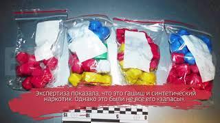 ВЕСВторой раз на те же грабли: вологжанин попался на распространении наркотиков