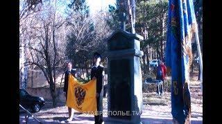 Памятник казненным казакам открыли в Пятигорске