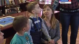 Новости культуры ВЯТКА (12.03.2018)(ГТРК Вятка)