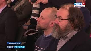 Теме освоения Арктики посвящена новая книга, которую представили в Архангельске