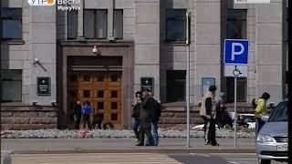 Сергей Левченко отчитался о работе правительства Иркутской области