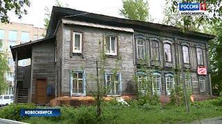 Жители дома в центре Новосибирска не могут получить прописку