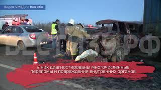 Двое пострадавших в ДТП под Череповцом находятся в тяжелом состоянии
