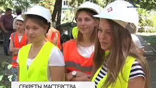 Мастер-класс по ремонту фасадов для студентов-строителей провели в Белгороде