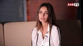 """Модель журнала """"MAXIM"""" будет знакомить гостей портала ZAB.RU с миром красоты и моды"""