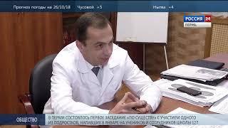 Пермские врачи вновь пришили пациенту руку
