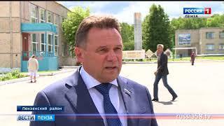Пензенские депутаты поверили условия отдыха детей в лагере «Юность»