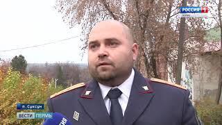 Ребёнок, чье тело нашли на балконе, родился в многодетной семье чиновников