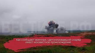 Вологодский военнослужащий пострадал от взрыва во время учений