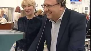 В Инженериуме ВятГУ открылась выставка к 60-летию ГТРК «Вятка»(ГТРК Вятка)
