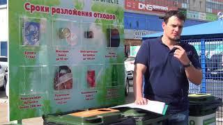 О мусоре стихами - акция в Оренбурге
