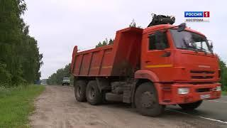 В Костромской области полным ходом идёт ремонт региональных дорог