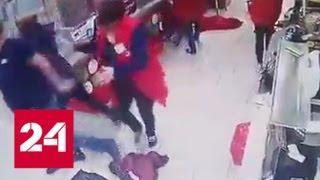 Бытовой конфликт в магазине перерос в стрельбу. Видео - Россия 24