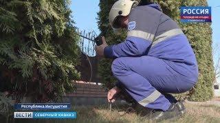 В Ингушетии полностью обновят газопровод