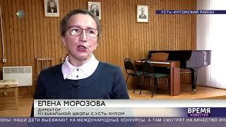 """В Усть-Куломе появился """"клуб на колёсах"""""""