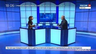 Россия 24. Пенза: как избежать кемеровской трагедии