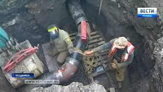 В Уссурийске начали монтаж специального оборудования для подключения котельных к природному газу