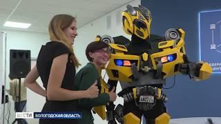 Федеральный центр детского IT-творчества открылся в Вологде