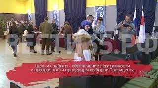 Международные наблюдатели на выборах в Вологодской области