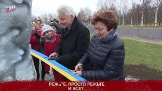 Новое дерево желаний в Петрозаводске