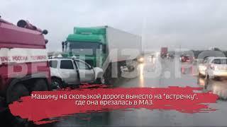 Под Вологдой столкнулись МАЗ и «Рено»: есть погибший