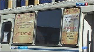 В Петрозаводске работают передвижные пункты вакцинации