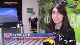 В Историческом парке «Россия – Моя история» прошел День открытых дверей