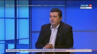 Россия 24. Пенза: «голос» региональной современной журналистики