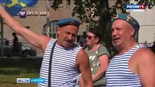 """""""Вести-Карелия"""". 02.08.18"""