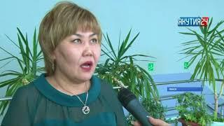Ленчане 18 марта смогут пройти бесплатное медобследование