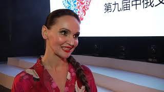 В Благовещенске официально открыли девятую российско-китайскую ярмарку культуры и искусства.