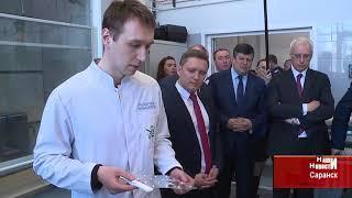 В Технопарке Мордовии запускают новый стартап - химический центр